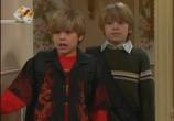 Сцена из фильма Все тип-топ, или Жизнь Зака и Коди / The Suite Life of Zack and Cody (2005) Все тип-топ, или Жизнь Зака и Коди сцена 3