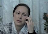 Сцена из фильма Нелюбовь (2015) Нелюбовь сцена 3