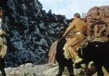Сцена из фильма Виннету - вождь Апачей / Old Shatterhand (1964) Виннету - вождь Апачей сцена 1