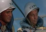 Фильм Под нами враг / The Enemy below (1957) - cцена 1
