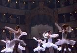 ТВ Гала-концерт открытия новой сцены Мариинского театра (2015) - cцена 3