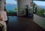 Сцена из фильма Кабобланко / Caboblanco (1980) Кабобланко сцена 4