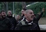 Фильм Ультрас / Ultras (2020) - cцена 3