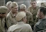 Сцена из фильма Штрафбат (2004) Штрафбат сцена 7