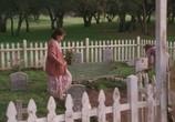 Сцена из фильма Одиночество / Alone (1997) Одиночество сцена 2