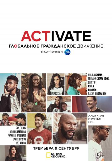 гражданское движение