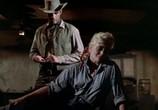 Фильм Куантес / Quantez (1957) - cцена 8