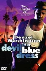 Дьявол в голубом платье