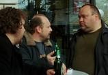 Сцена из фильма Словенка / Slovenka (2009) Словенка сцена 4
