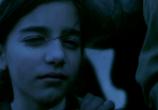 Сцена из фильма Остров / To nisi (2010)