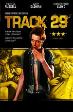 Путь 29