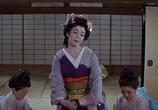 Сцена из фильма Чайная церемония / The Teahouse of the August Moon (1956) Чайная церемония сцена 15