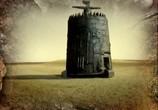 Сцена из фильма Мир фантастики: Кин-дза-дза!: Киноляпы и интересные факты (2000)