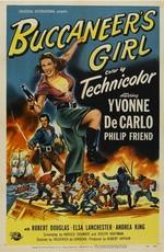 Девушка пирата