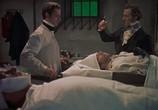 Сцена из фильма Месть Франкенштейна / The Revenge of Frankenstein (1958) Месть Франкенштейна сцена 13
