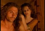 Фильм Самсон и Далила / Samson And Delilah (1996) - cцена 5