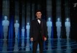 ТВ 89-я Церемония Вручения Премии «Оскар» 2016 / The 89th Annual Academy Awards (2017) - cцена 2