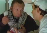 """Сцена из фильма Операция """"С Новым Годом"""" (1996) Операция """"С Новым Годом"""" сцена 2"""