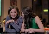 Сериал Как выйти замуж за миллионера (2012) - cцена 1