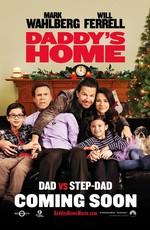Здравствуй, Папа, Новый Год: Дополнительные материалы / Daddy's Home: Bonuces (2015)