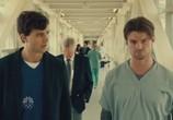 Сцена из фильма В надежде на спасение / Saving Hope (2012)