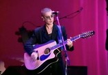 Музыка Sinead O'Connor - Live: The Year Of The Horse + The Value Of Ignorance (2004) - cцена 1