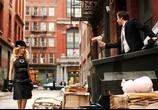 Фильм Моя супер-бывшая / My Super Ex-Girlfriend (2006) - cцена 1