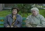 Сцена из фильма Возвращение Мухтара (2003)