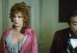 Фильм Берсальеры идут / Arrivano i bersaglieri (1980) - cцена 5