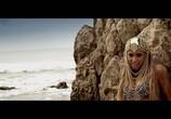 Кадр из фильма Сборник клипов: Россыпьююю торрент 85993 кадр 3