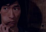 Сцена из фильма Бесстрашная гиена 2 / Long teng hu yue (1983) Бесстрашная гиена 2 сцена 1