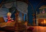 Сцена из фильма Принцесса и дракон (2018)
