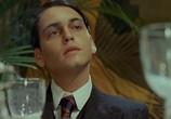 Сцена из фильма Любовник / L'amant (1992) Любовник сцена 6