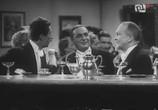Фильм Белый негр / Biały Murzyn (1939) - cцена 8