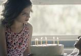 Сцена из фильма Торт / Cake (2014)
