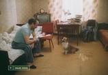 Сцена из фильма Исключения без правил (1986) Исключения без правил сцена 9