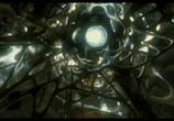Мультфильм Каена: Пророчество  / Kaena: La prophetie (2003) - cцена 7