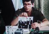 Сцена из фильма Большая игра (1988)