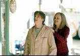 Сцена из фильма Дорогая Венди / Dear Wendy (2005) Дорогая Венди