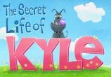 Сцена из фильма Тайная жизнь Кайла / The secret life of Kyle (2017) Тайная жизнь Кайла сцена 6