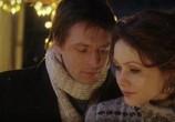 Фильм Первая попытка (2009) - cцена 2