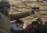 Сцена из фильма Чужак / The Outsider (2020)
