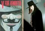 Сцена из фильма Комиксы: Непобежденные / Comic Books: Unbound (2008) Комиксы: Непобежденные сцена 3