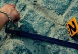 Сцена из фильма Мажор (2014) Мажор сцена 10