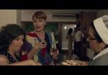 Сцена из фильма Во сколько она вернется? / Que horas ela volta? (2015) Во сколько она вернется? сцена 5