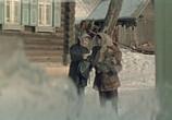 Сцена из фильма Девочка из города (1984) Девочка из города сцена 7