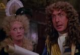 Сцена из фильма Желтая борода / Yellowbeard (1983) Желтая борода сцена 7