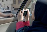 Сцена из фильма Такси / Taxi (2015)