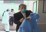 Сцена из фильма Discovery: Анатомия пандемии / Discovery: Anatomy Of A Pandemic (2009)