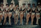 Фильм Лето в раковине 2 / Poletje v skoljki 2 (1988) - cцена 1